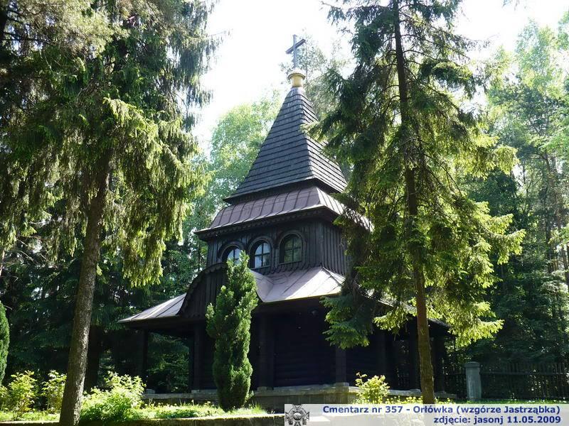 Cmentarz wojenny z I wojny nr 357 - Orłówka - Kamionka Mała