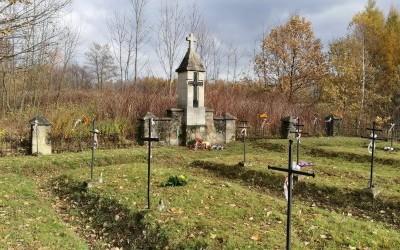 Cmentarz wojenny 337 - Grabina