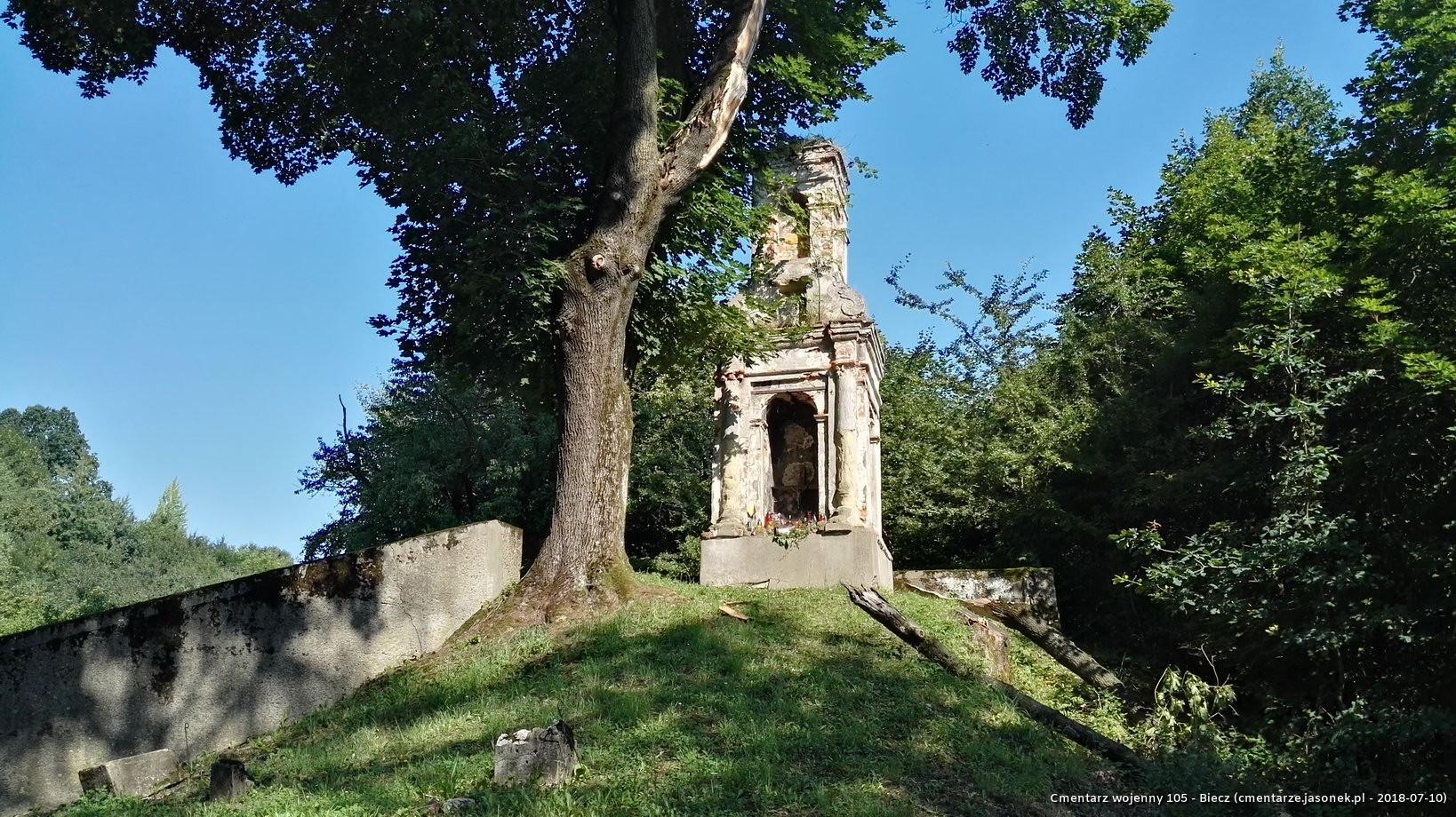 Cmentarz wojenny 105 - Biecz