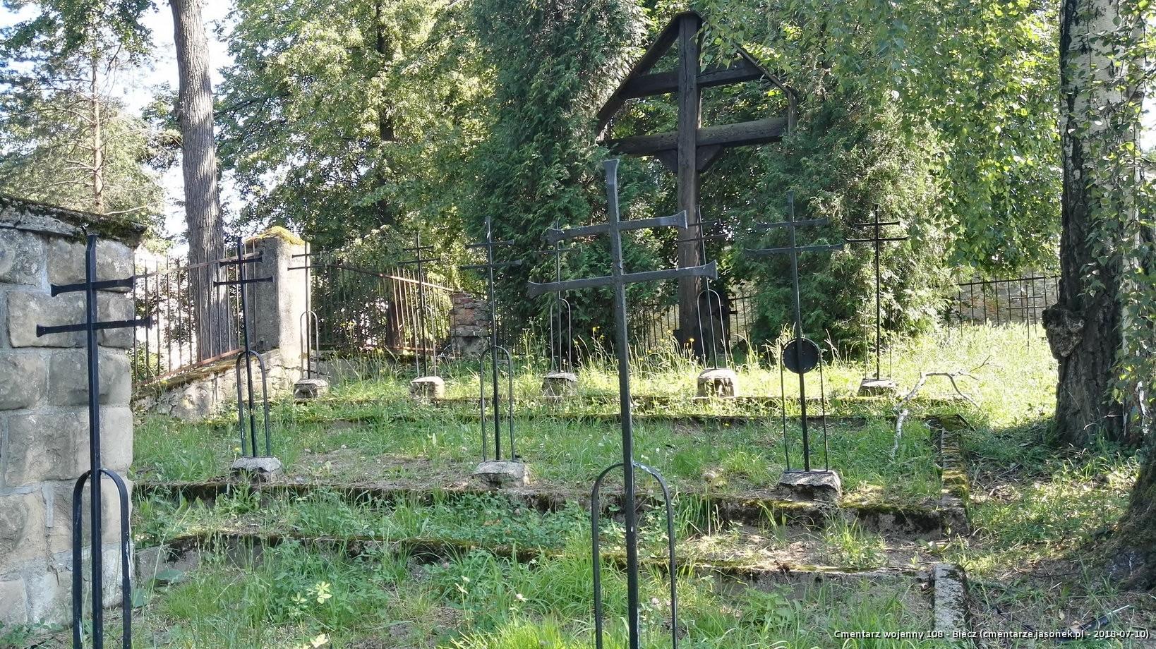 Cmentarz wojenny 108 - Biecz