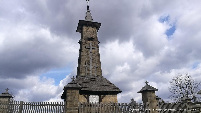 Cmentarz wojenny 46 - Konieczna