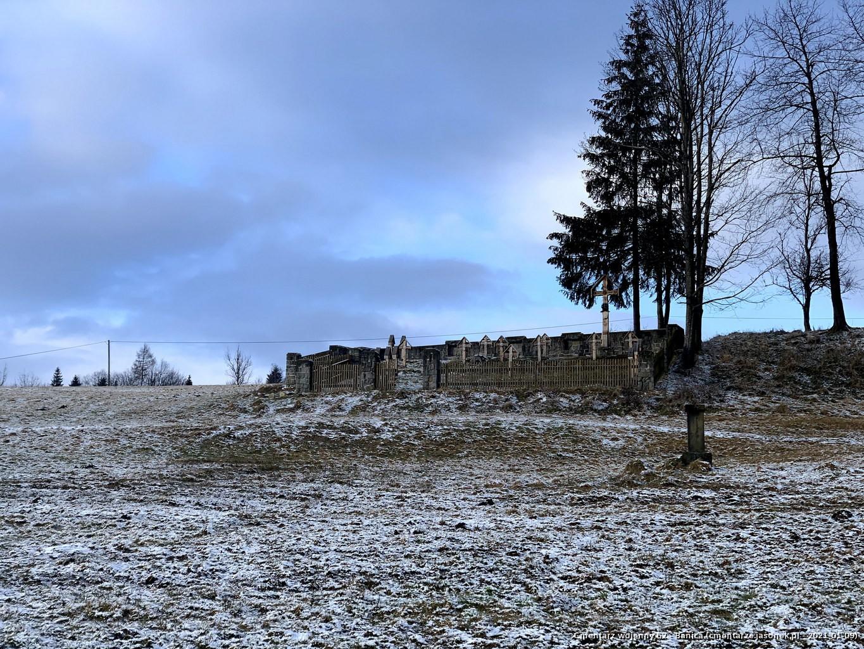 Cmentarz wojenny 62 - Banica