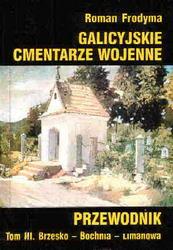 Galicyjskie Cmentarze Wojenne